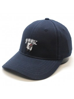Downtown Curved CAYLER & SONS Cap